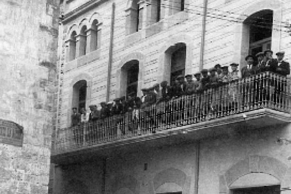 Façana del Sindicat Agrícola (1925). Fons Municipal.