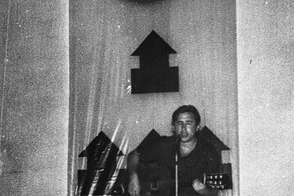 Raimon (1971). Fons Masdeu Guitert